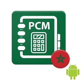 Nouvelle application Android: Plan Comptable Maroc