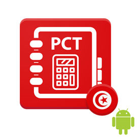 Nouvelle application Android: Plan Comptable Tunisie